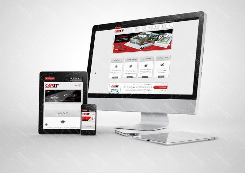 طراحی سایت ساختمان هوشمند CANST