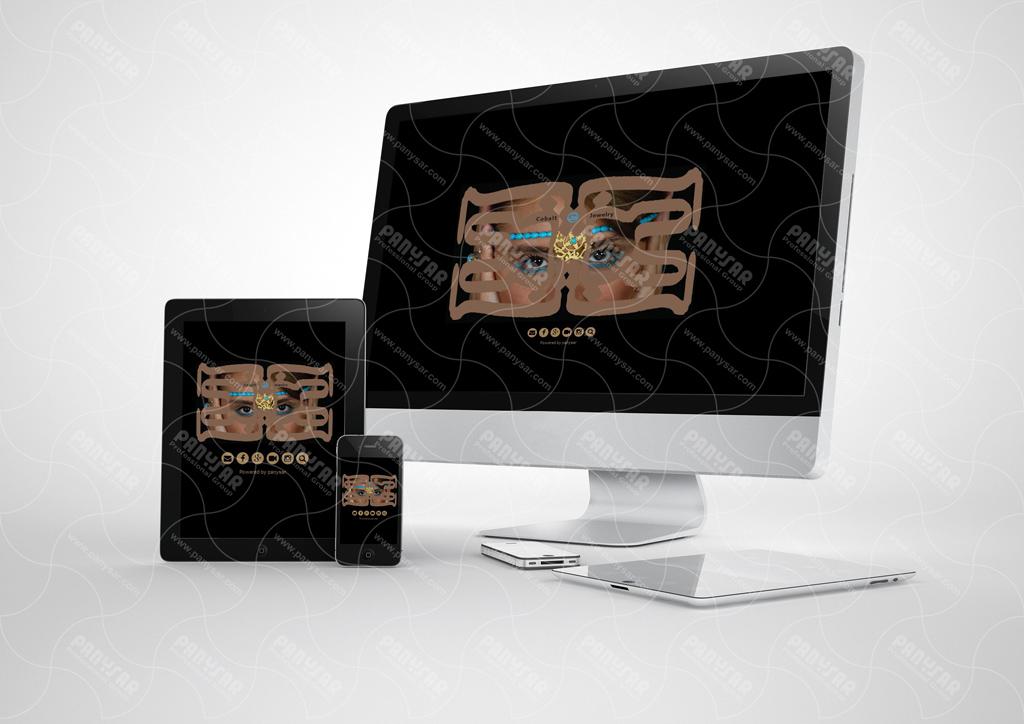 طراحی سایت جواهری کبالت