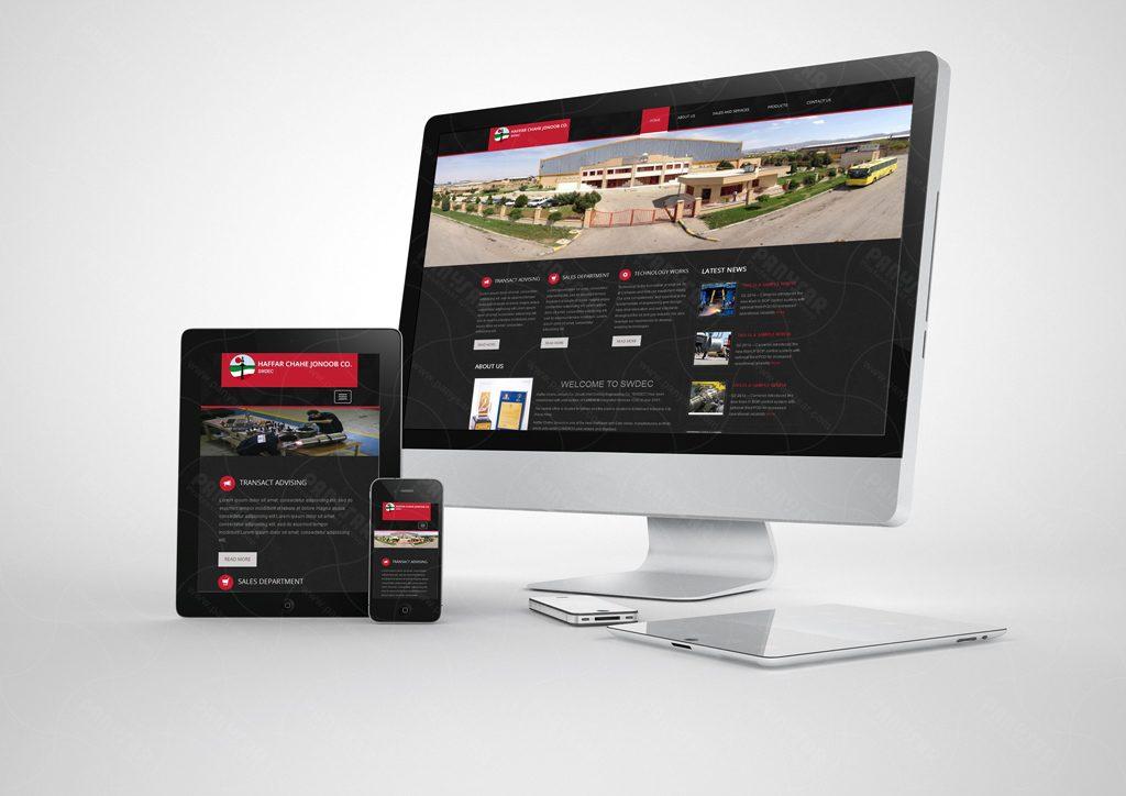 طراحی سایت شرکت حفارچاه نفت جنوب