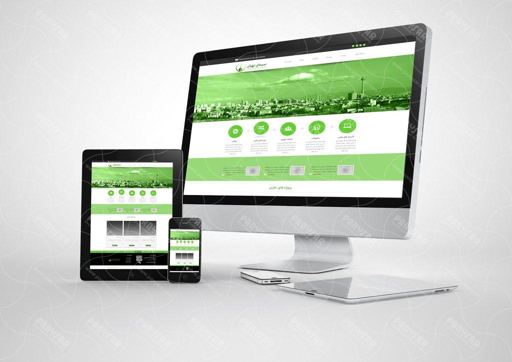 طراحی سایت شرکت سیمای تهران