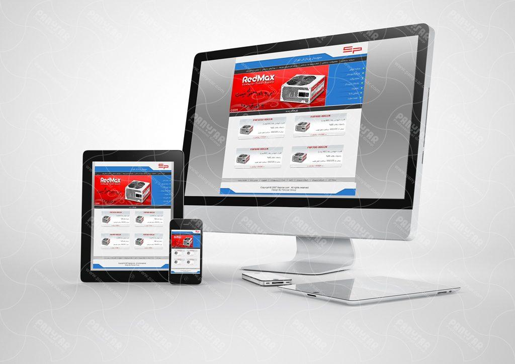 طراحی سایت شرکت سپیدار پردازش