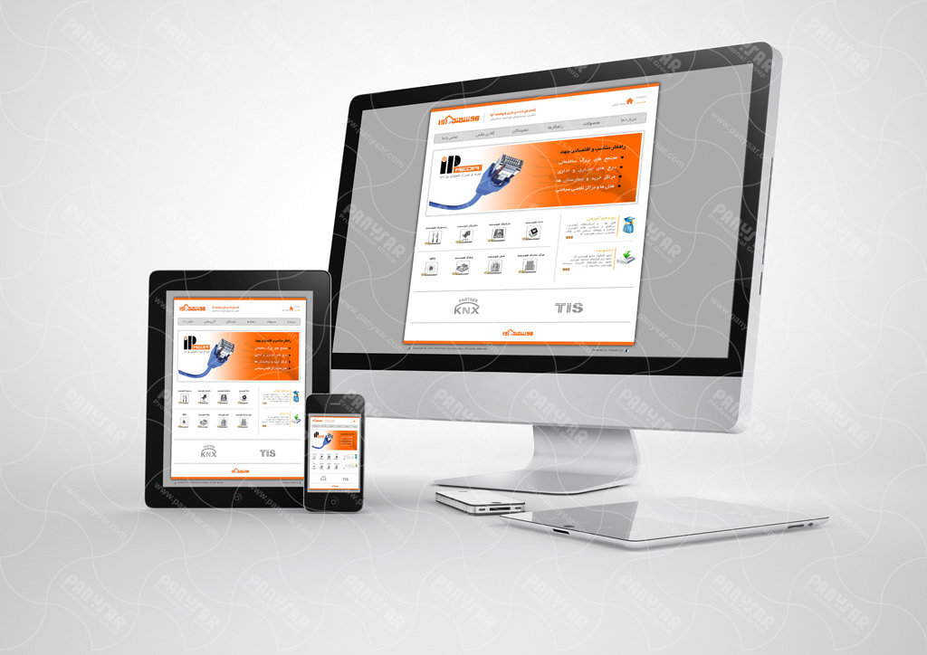 ساخت وب سایت شرکت هوشمندآوا