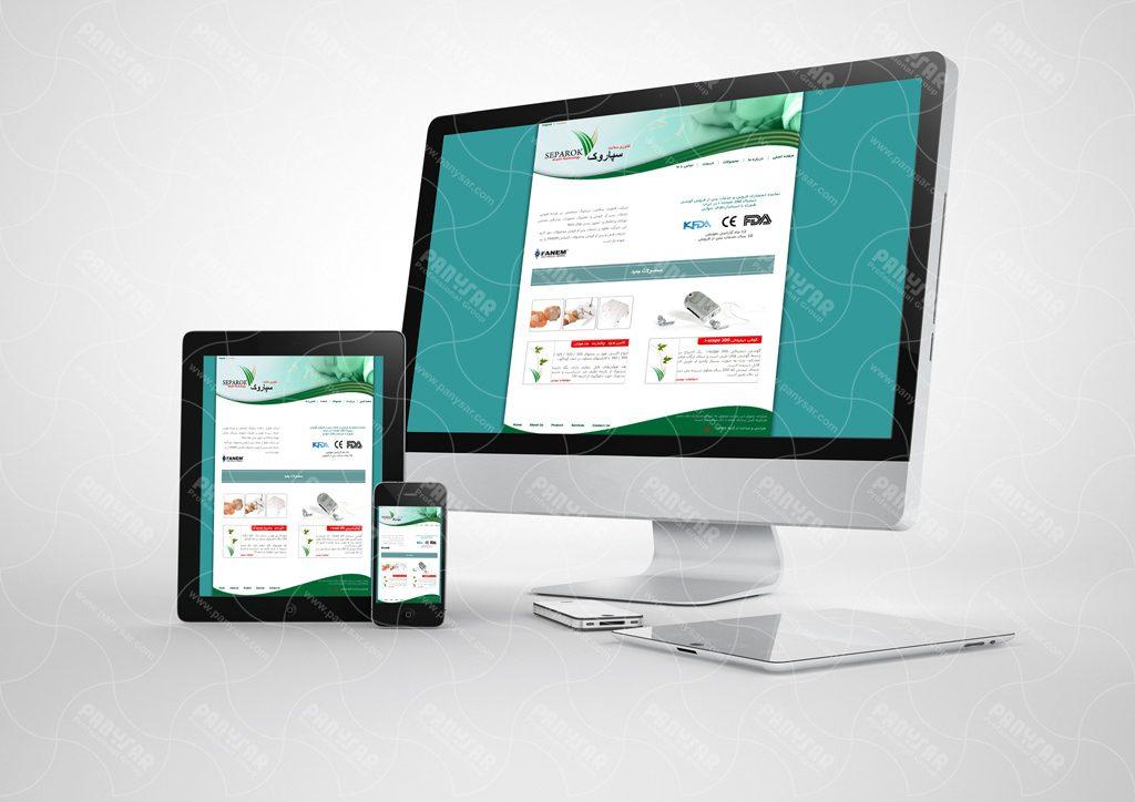 طراحی وب سایت شرکت سپاروک