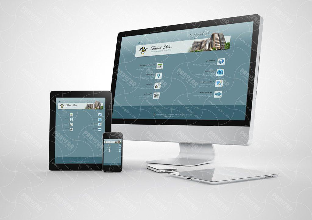 طراحی سایت مجتمع مسکونی فرشته پالاس