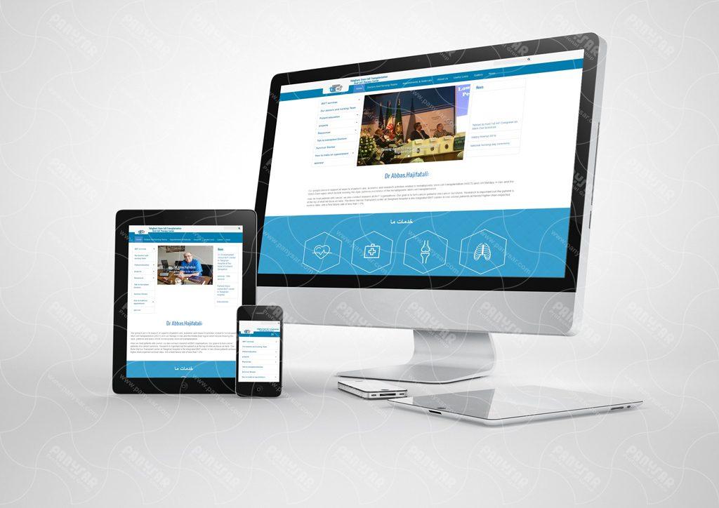 طراحی سایت بیمارستان طالقانی
