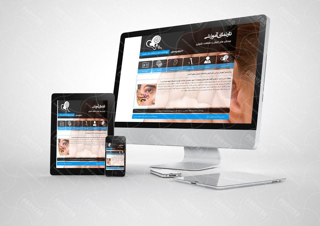 طراحی سایت دکتر فرامرز معماری