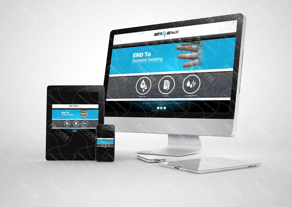 طراحی سایت شرکت زیماتک