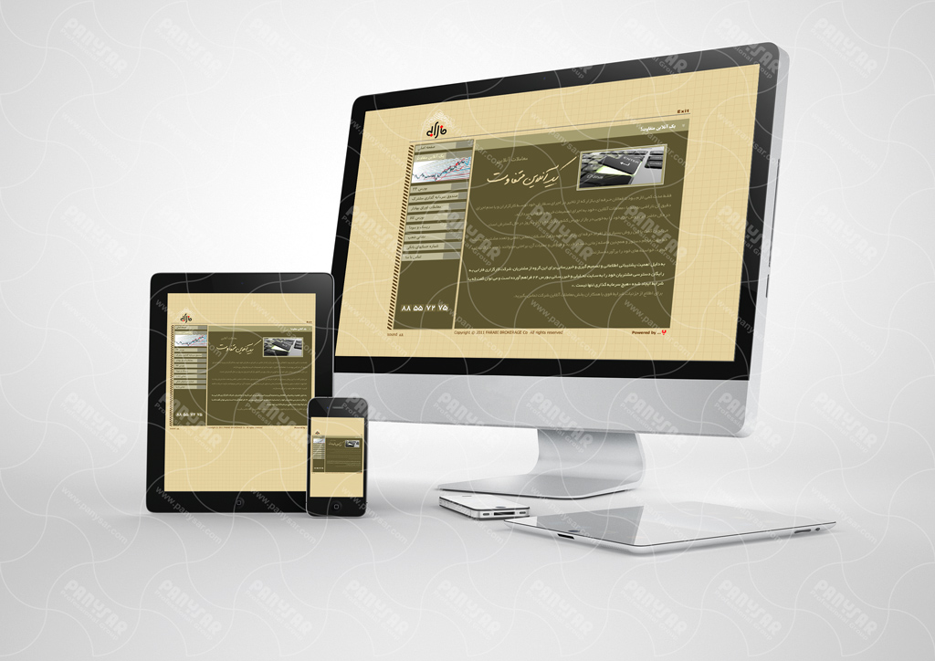 ساخت مالتی مدیای شرکت کارگزاری فارابی