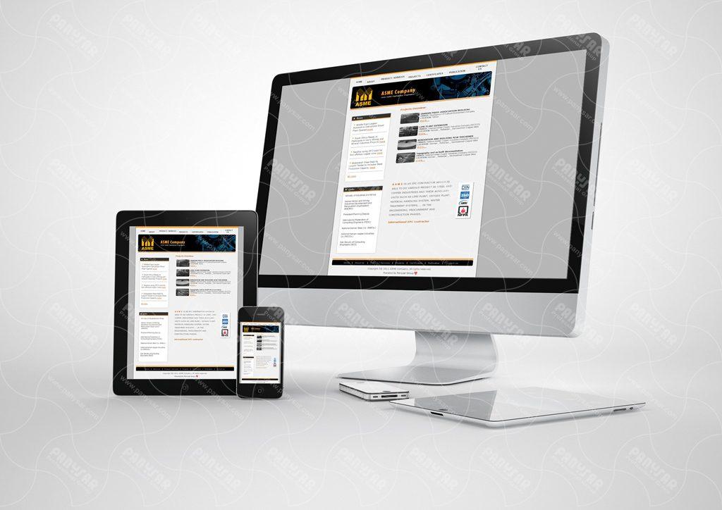 طراحی سایت شرکت آنین