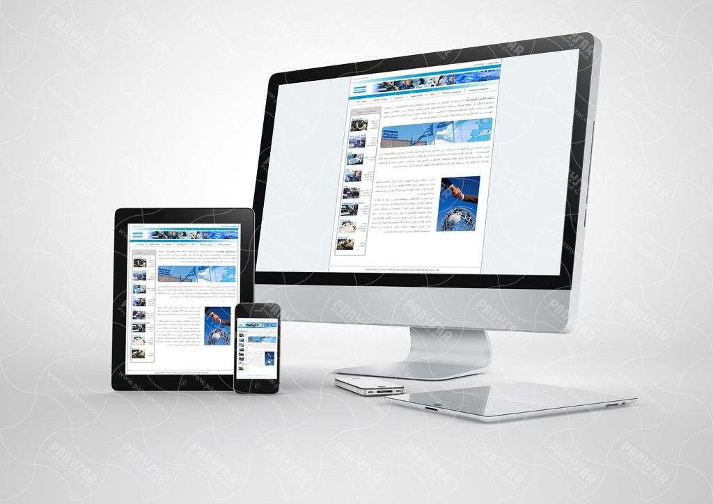طراحی سایت اطلس کوپکو ایران