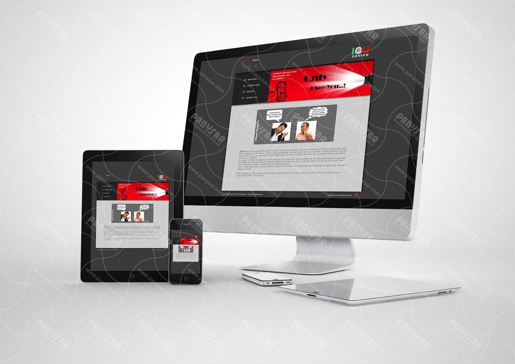 ساخت وب سایت محصول ICU
