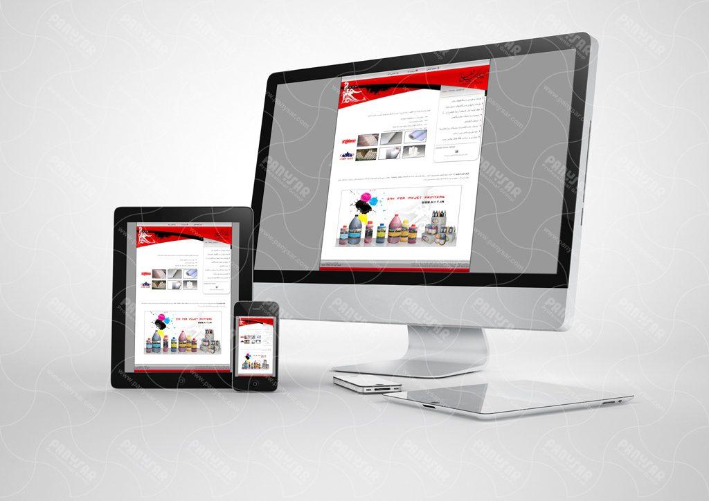 ساخت وب سایت شرکت کیمیا تبلیغ