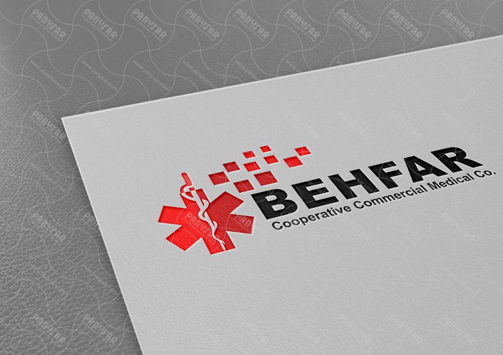 طراحی لوگوی شرکت بهفر