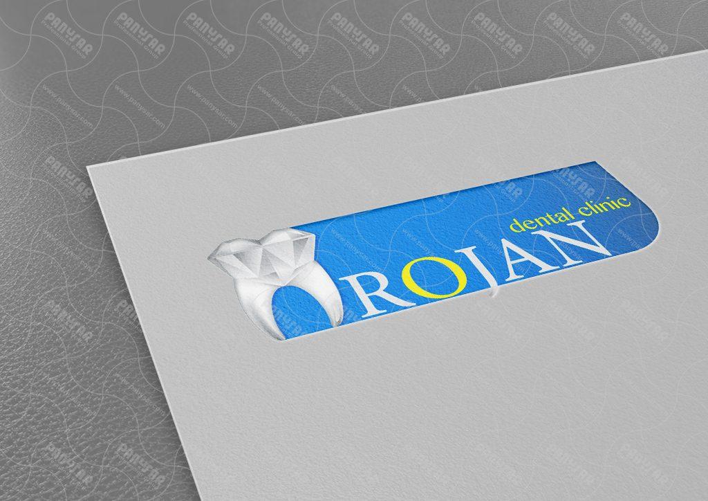 طراحی لوگوی کلینیک روژان