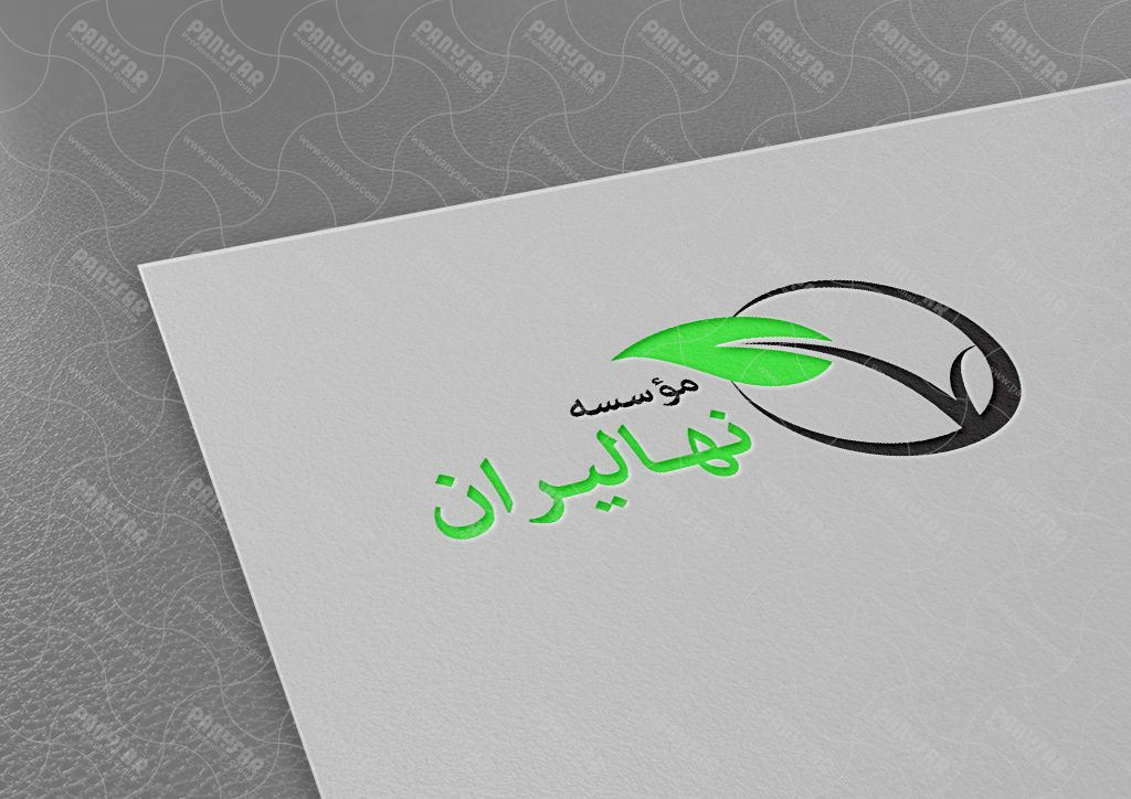 طراحی لوگوی نهالیران