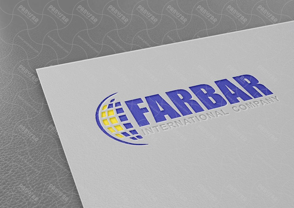 طراحی لوگوی شرکت فربار