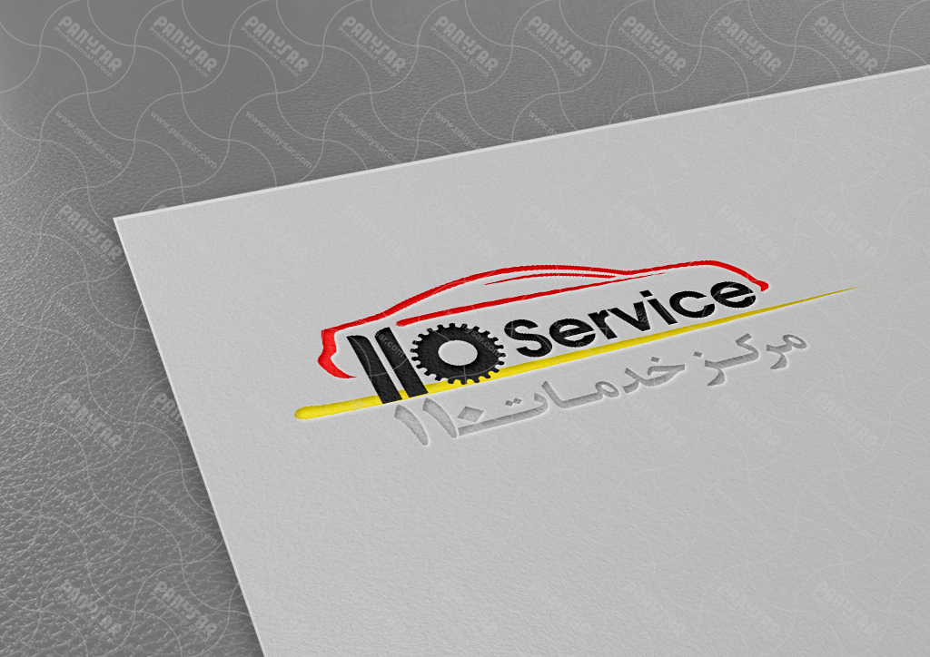 طراحی لوگوی خدمات ۱۱۰