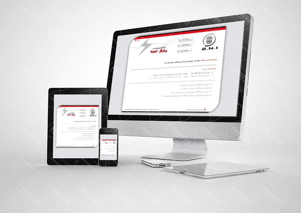 طراحی سایت شرکت بارق نیرو