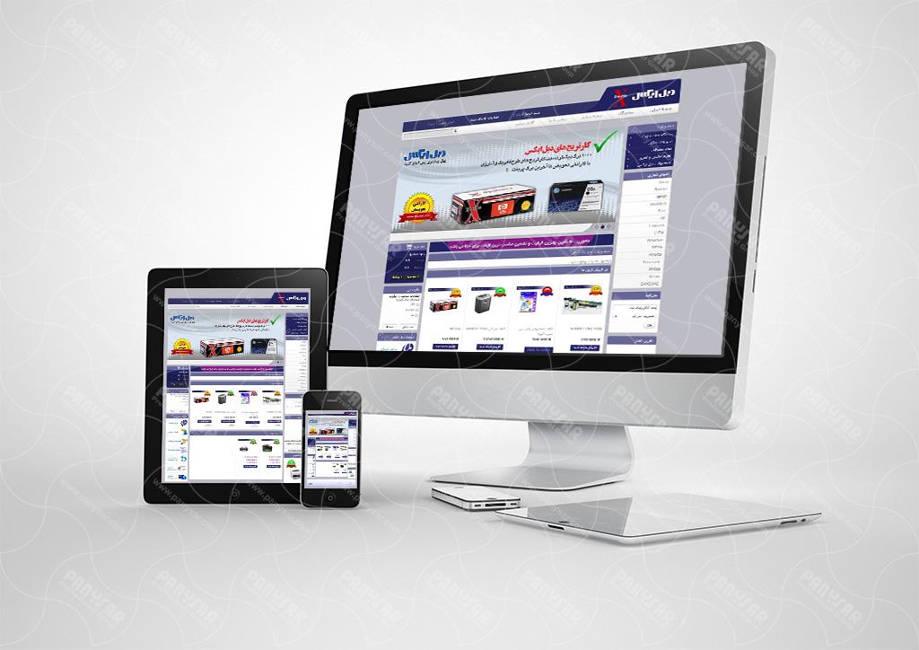 ساخت فروشگاه آنلاین دبل ایکس