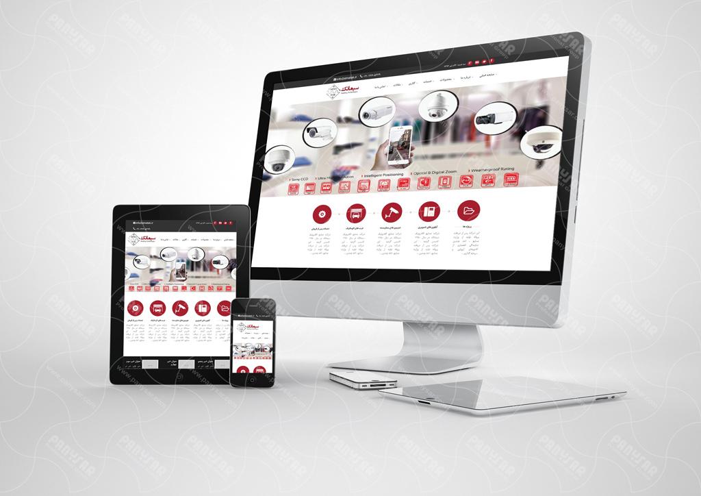 طراحی سایت شرکت سیماتک
