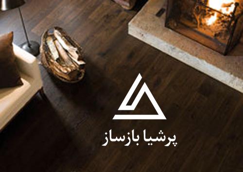 عقد قرارداد طراحی و ساخت وب سایت شرکت پرشیا باز ساز