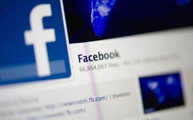فیسبوک، جزئیات نقص که اطلاعات ۱۴ میلیون کاربر را افشا کرد
