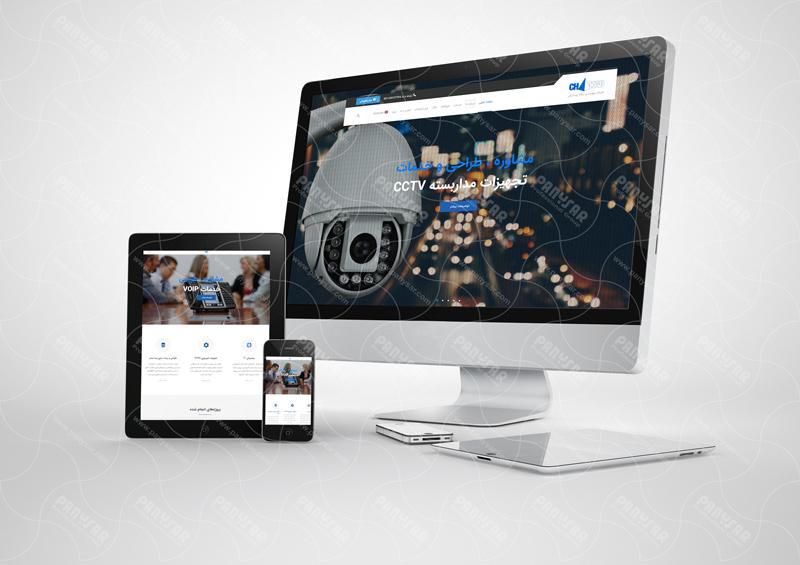 طراحی سایت چکاد پردازش