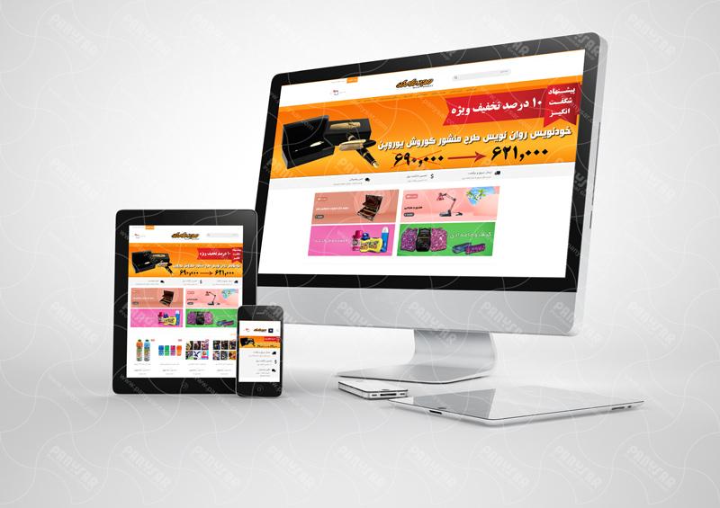 طراحی سایت مجد مارکت