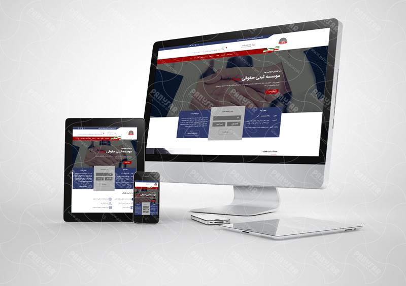 طراحی سایت ثبت هدف