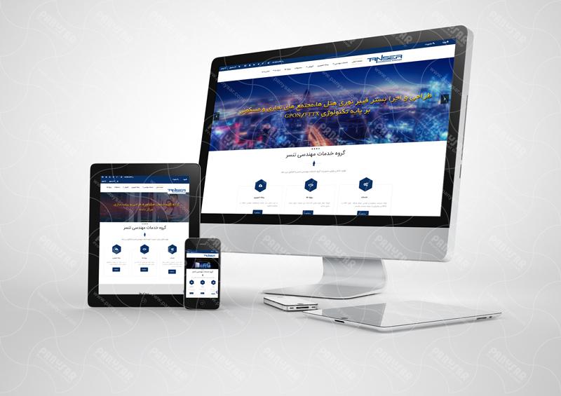 طراحی سایت آموزشی تنسر