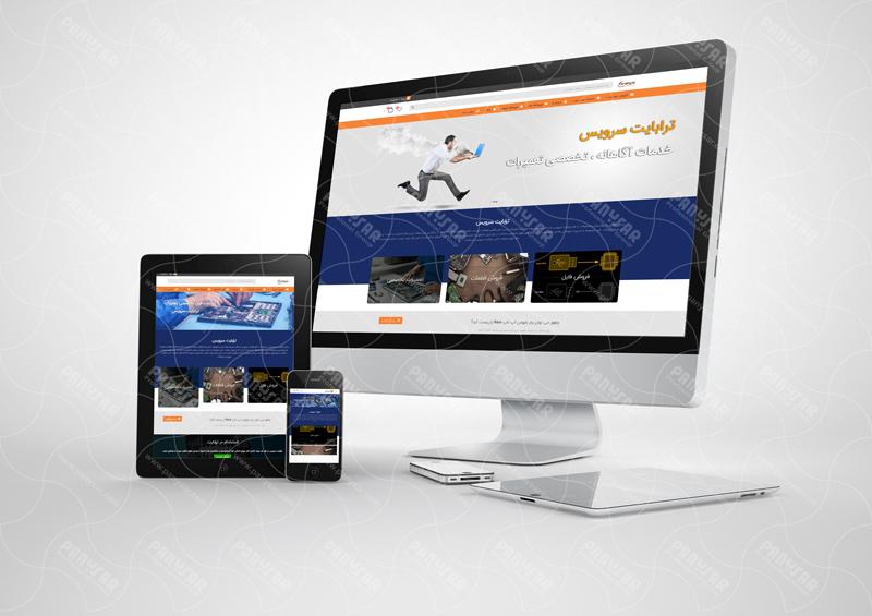 طراحی سایت ترابایت